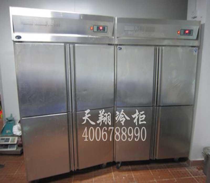 厨房冷柜,厨房保鲜柜,不锈钢冷柜,冷冻柜价格