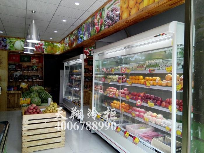 保鲜柜,水果柜,水果保鲜柜