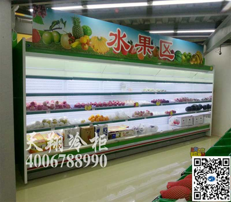 超市冷藏柜,超市冷冻柜