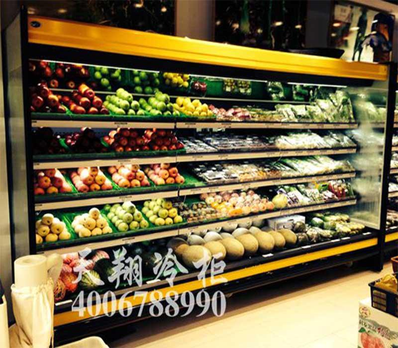 超市冷柜,水果保鲜柜,超市冰柜,冷藏柜