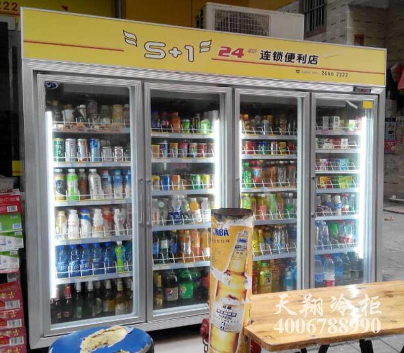 便利店冷柜,四门冷藏柜,冷柜价格,天翔冷柜