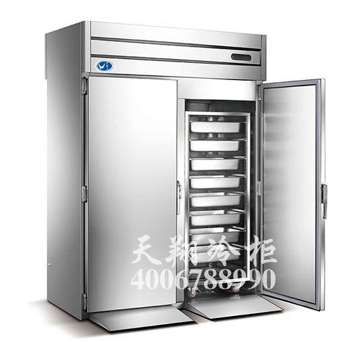超市冷藏柜,超市保鲜柜,冷柜,冰柜价格