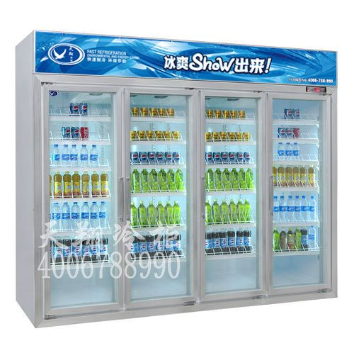 冰柜厂家,超市冷柜,多门冷柜,冰柜价格