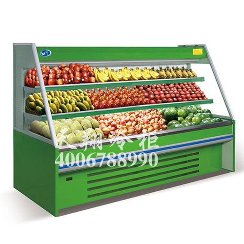 水果保鲜柜,果蔬冷藏柜,保鲜展示柜,冰柜
