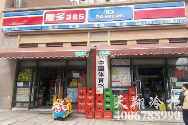 便利店展示柜,便利店冷藏柜,饮料柜,超市