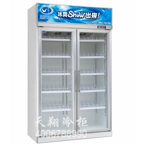 便利店冷藏展示柜
