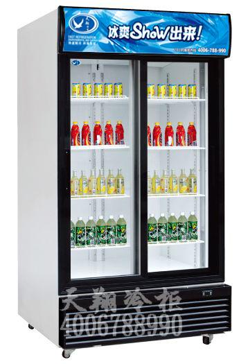 展示冷柜,双开门冷柜,商用冷柜,展示冷柜价格