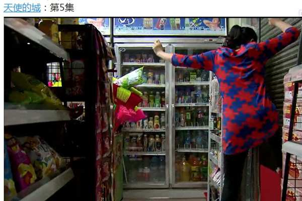 天翔冷柜,便利店冷柜,冷藏展示柜,冰柜价格