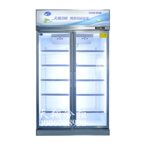 冷柜,医用冷柜