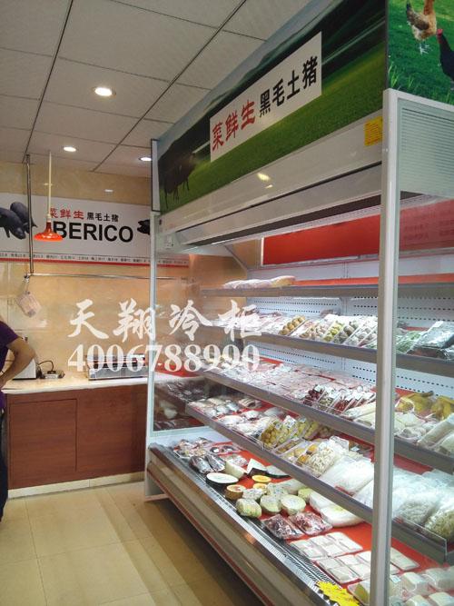 风幕柜,超市冷柜,冷柜报价,冷柜厂家