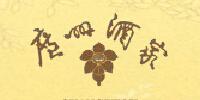 广州酒家集团