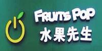 水果先生,水果保鲜柜,风幕柜,保鲜展示柜
