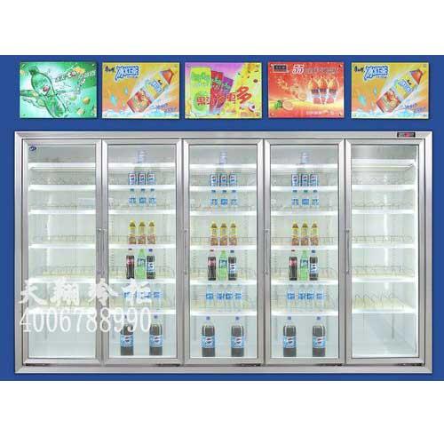冷藏展示柜,冷藏冰柜,冰柜,冰柜价格