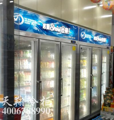 便利店展示冷柜,饮料柜,多门展示柜