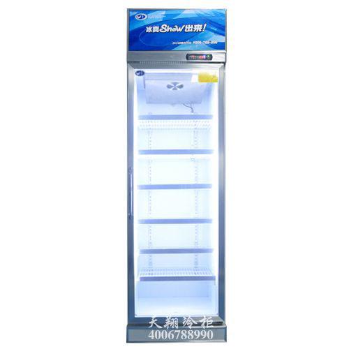 深圳冷柜哪个牌子好呢?
