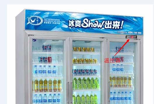 便利店冷柜,冷柜,冷柜故障,天翔冷柜