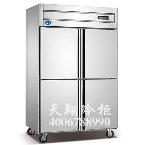 厨房冷柜,冷柜,冷柜价格,冷柜厂家