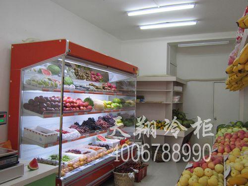 冷柜,水果保鲜柜,冰柜价格