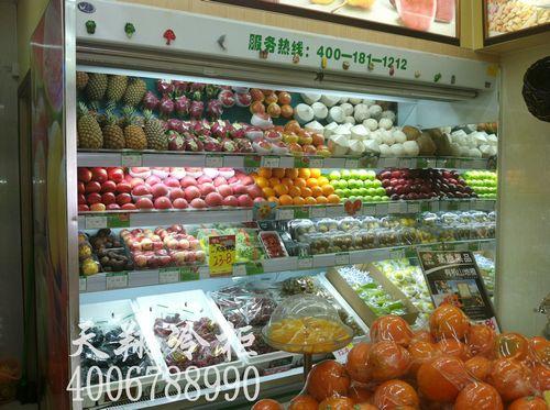 冰柜,水果冷柜,保鲜柜价格,水果冷藏柜