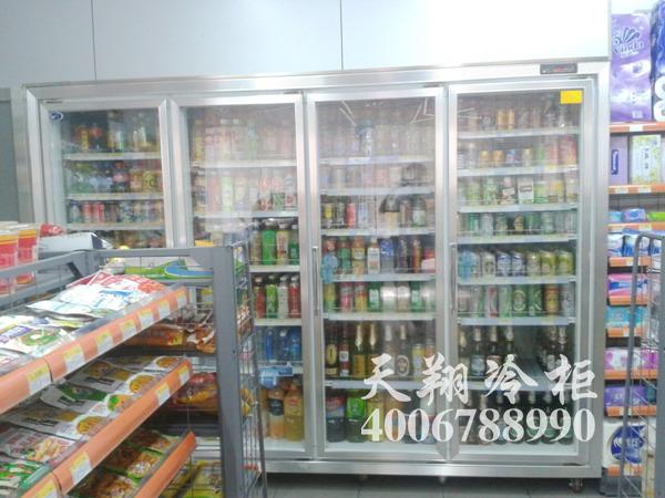 冷藏柜,大冰柜,便利店冰柜