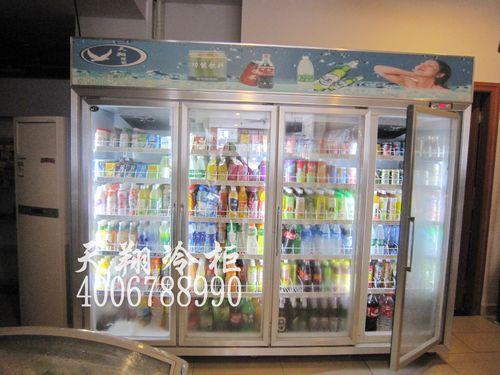 冰柜,珠海冷柜,饮料冰柜,冷柜价格