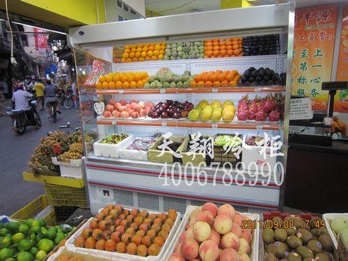 冷柜,广州冷柜,风幕柜价格,水果保鲜柜