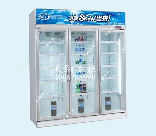 天翔冷柜便利店展示冷柜层架标配方案变更通知