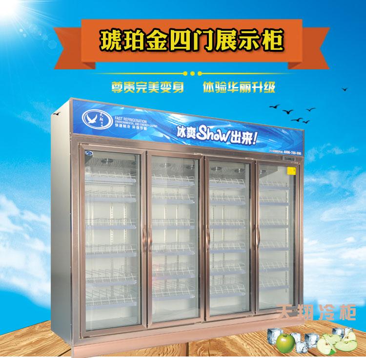 冷柜常见故障分析及维修方法详解