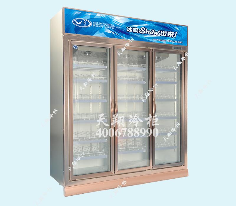 超市冷柜,冷藏柜,冷柜凝雾,夏季冷柜凝雾,天翔冷柜