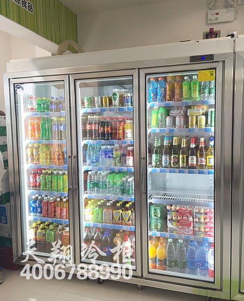 便利店冷柜,冷柜,冷柜厂家,冷柜售后