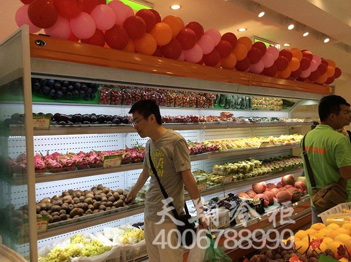 超市保鲜柜,保鲜柜,超市冷柜,水果保鲜柜