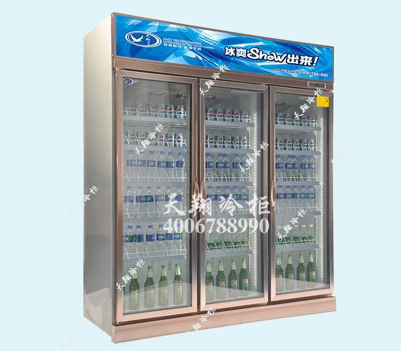 琥珀金款三门冷藏柜