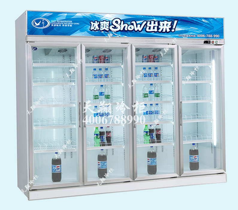 展示冷柜,玻璃门冷柜,立式冷柜
