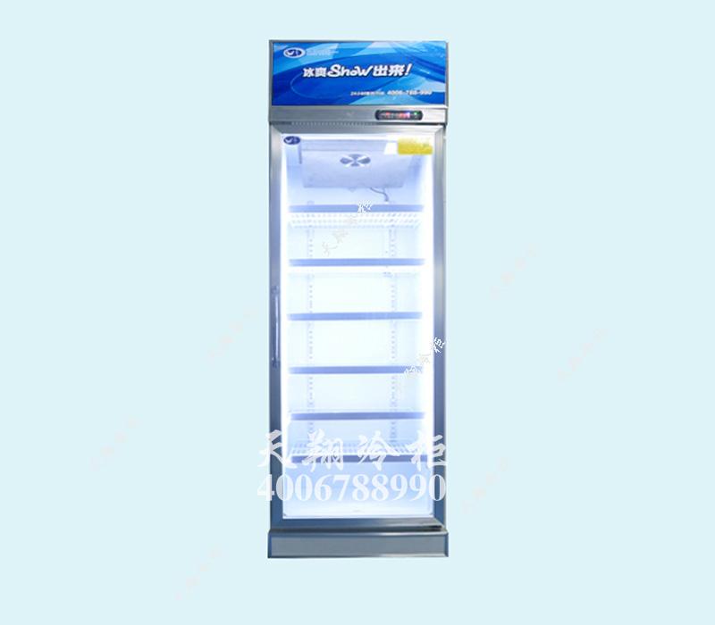 便利店冷柜,便利店冰柜,冷藏柜,展示柜