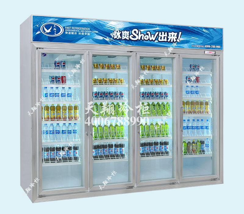 大型冷冻柜,广东冷冻柜,冷冻柜报价,低温冻柜