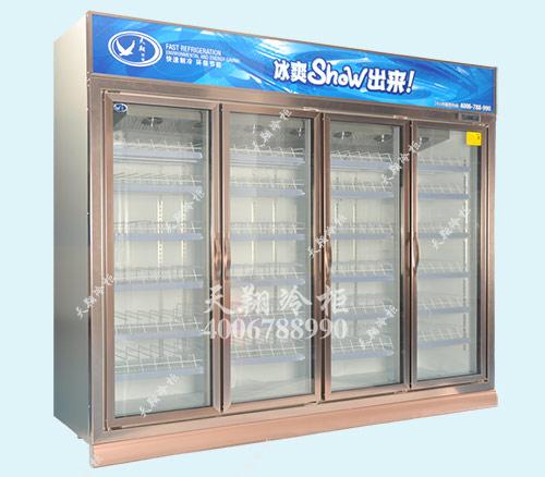 四门冷柜,超市冷柜报价,便利店设备,展示柜冷柜