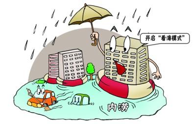 便利店冷柜,超市冷柜,冷柜进水,南方大雨,天翔冷柜